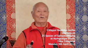 Books and Audio Materials for 25 Spaces of Samantabhadra