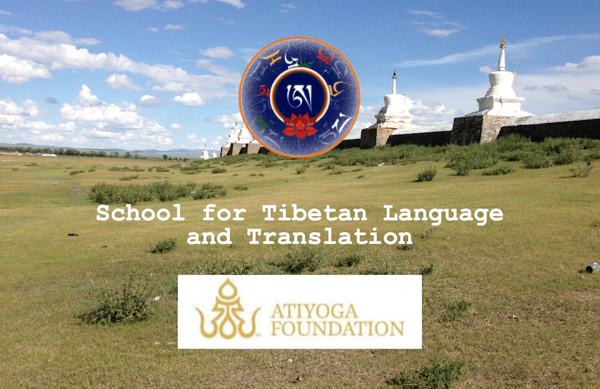 Tibetan Language – Online Guided Translation Classes in October